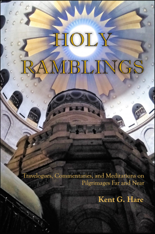 gallery/holy ramblings bowker cover